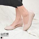 楔型鞋 金邊側簍空厚底鞋- 山打努SANDARU【03A1692#46】