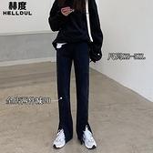 高腰黑色開叉牛仔褲女直筒寬松顯瘦大碼胖MM分叉垂感拖地闊腿褲子【小橘子】