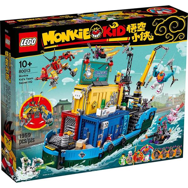 樂高積木 LEGO《 LT80013 》悟空小俠系列 萬能海上基地 / JOYBUS玩具百貨