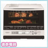 HITACHI日立【MRO-SV1000J】日本原裝過熱水蒸氣烘烤微波爐【德泰電器】