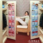 墻掛式門後收納掛袋牛津布儲物袋衣柜墻上多層收納神器布袋鞋掛袋花間公主