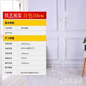 kt板展架立式落地式廣告牌展示海報架水牌鐵藝婚禮相框支架 CJ2774『寶貝兒童裝』