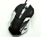 [ 中將3C ]   探索者遊戲滑鼠  ...