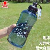富光塑料杯超大容量3000ml夏天水壺2000毫升運動戶外太空杯1L杯子 卡布奇诺