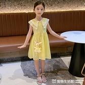 女童洋裝 女童夏裝連身裙薄款冰絲棉2021新款洋氣童裝公主裙女孩兒童裙子夏 美物生活館