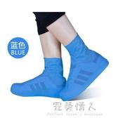 一次性雨鞋套加厚下雨雨天防水防滑耐磨戶外防雨鞋套成人乳膠腳套 完美情人館