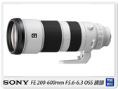 Sony FE 200-600mm F5.6-6.3 G OSS SEL200600G 鏡頭 全片幅(公司貨)
