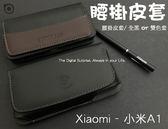 【精選腰掛防消磁】適用 xiaomi 小米 A1 5.5吋 腰掛皮套橫式皮套手機套保護套手機袋
