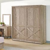 科瑞工業風6X7尺衣櫥/衣櫃(21CS3/304-9)