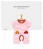 嬰兒連體衣夏純棉短袖哈衣3個月新生兒睡衣