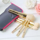 黑五好物節艾諾琪 7支套刷纖維毛化妝刷套裝初學者便攜式全套 美妝彩妝工具gogo購