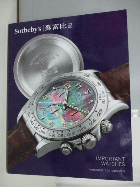 【書寶二手書T4/收藏_PNQ】蘇富比_Important Watches_2018/10/2