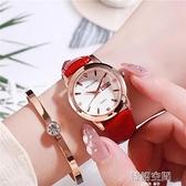 卡羅莎手錶女新款時尚氣質防水鋼帶石英女表皮帶簡約休閒學生腕表 【韓語空間】