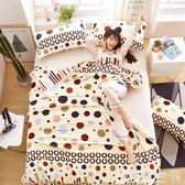 毛毯  珊瑚絨毯子法蘭絨加厚毛毯床單人薄款空調午睡小毛巾夏涼被子  歐韓流行館