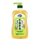 南僑水晶肥皂食器洗滌液體皂(綠)洗碗精 極淨去味1000ml瓶裝