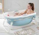 兒童洗澡桶嬰兒折疊洗澡盆寶寶浴盆大號浴桶...