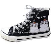 高筒鞋高筒鞋帆布鞋子小白鞋女夏板鞋韓版百搭學生球鞋男鞋春秋聖誕交換禮物