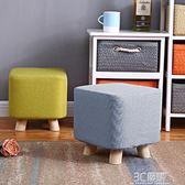 實木小凳子家用時尚創意換鞋凳小板凳沙發腳凳成人客廳布藝矮凳HM 3c優購