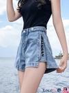 熱賣牛仔短褲 牛仔短褲女夏寬鬆2021新款闊腿時尚網紅超火薄款直筒高腰顯瘦 coco