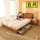 《百嘉美》拼接木紋系列雙人5尺四抽房間組2件組/床頭箱+四抽床底 BE010-5