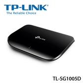 TP-LINK TL-SG1005D 5埠 Gigabit 桌上型交換器