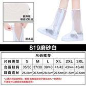 鞋套 雨鞋 防雨套 防雨筒 防滑雨靴套加厚耐磨拉鍊式短筒防水鞋套