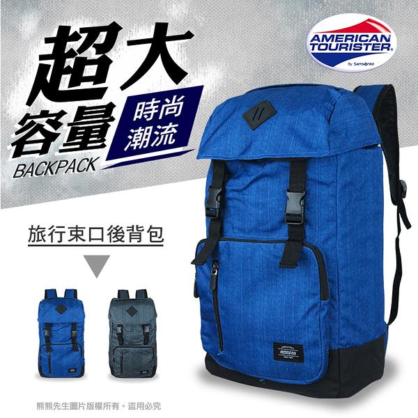 下殺59折 新秀麗 AT美國旅行者 後背包 可調式背帶 Yolo 旅行包 筆電包02O 運動包
