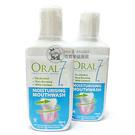 ORAL7™口立淨7保濕漱口水250ML(英國進口)*3瓶