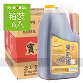 【北斗】胡麻油2800ml,6桶/箱,純素