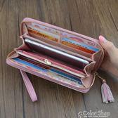 女士手拿包錢包女長款簡約新款撞色拼接拉鍊大容量錢夾女生手機包color shop