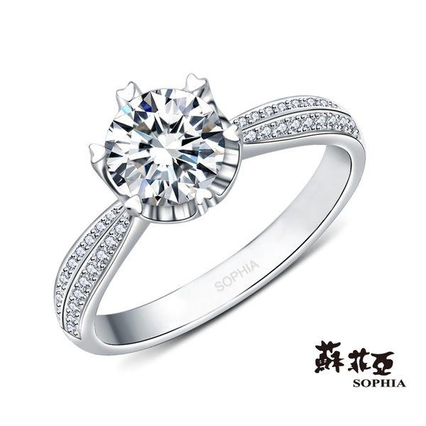 蘇菲亞SOPHIA - 相印 0.50克拉FVVS1 3EX鑽石戒指