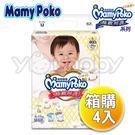 滿意寶寶 Mamy Poko 極緻呵護尿...