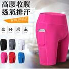 側口袋✨加寬收腹瑜伽短褲 女跑步健身短褲 彈力訓練緊身短褲 6色 XS-2XL碼【PS61142】