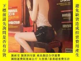 二手書博民逛書店男人裝罕見2012年11期總第103期封面劉詩詩Y267476