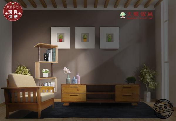 【大熊傢俱】實木置物架 展示架 書架 層架 收納架 花架 雜誌架 原木架 邊櫃 另售電視櫃 沙發