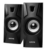 【HA450】KINYO多媒體音箱USB2.0 US230 電腦喇叭600W 音響 EZGO商城