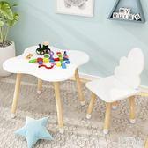 幼兒園兒童桌椅套裝實木寶寶學習寫字游戲培訓玩具桌椅子家用 aj1767『美好時光』