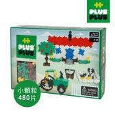 【虎兒寶】加加積木 MINI 小顆粒-彩虹系列 農場 480PCS (盒裝)