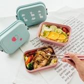 韓版麥秸稈飯盒分格小學生便當盒帶蓋分隔兒童餐盤成人餐盒
