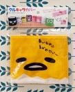 【震撼精品百貨】蛋黃哥Gudetama~三麗鷗蛋黃哥圓筒面紙套*13461