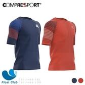 瑞士 Compressport 超輕量 45g 無縫短袖訓練T 輕量運動衣 路跑上衣 排汗衣