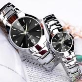 手錶 韓版簡約時尚手錶女士學生手錶男士女錶情侶防水超薄石英男錶腕錶 阿薩布魯