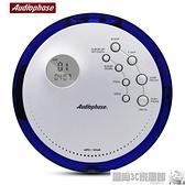 CD機 CD機 全新 美國Audiologic 便攜式 CD機 隨身聽 CD播放機 支持英語光盤 風尚 風尚