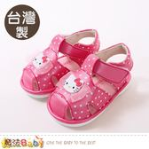 女寶寶鞋 台灣製Hello kitty正版嗶嗶鞋 魔法Baby