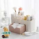 〈限今日-超取288免運〉 桌上分隔儲物盒 化妝品收納盒【F0255】