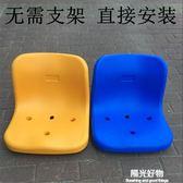 榻榻米座椅運動場體育看臺椅面中空靠背凳面吹塑塑料觀眾座椅戶外透釘看臺面 NMS陽光好物