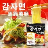 農心 馬鈴薯麵 100g【櫻桃飾品】【29144】