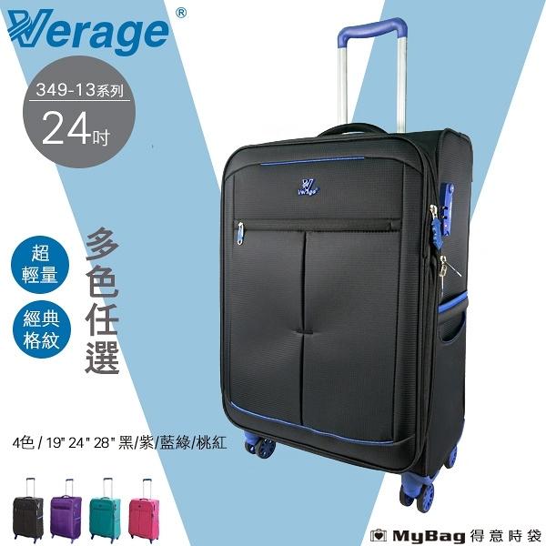 Verage維麗杰 行李箱 24吋 超輕量經典格紋環保旅行箱 349-1324 得意時袋