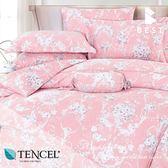 天絲床包兩用被四件式 雙人5x6.2尺 克洛依 100%頂級天絲 萊賽爾 附正天絲吊牌 BEST寢飾