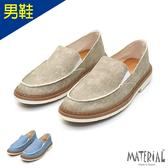 男鞋 不修邊懶人休閒鞋 MA女鞋 T29914男